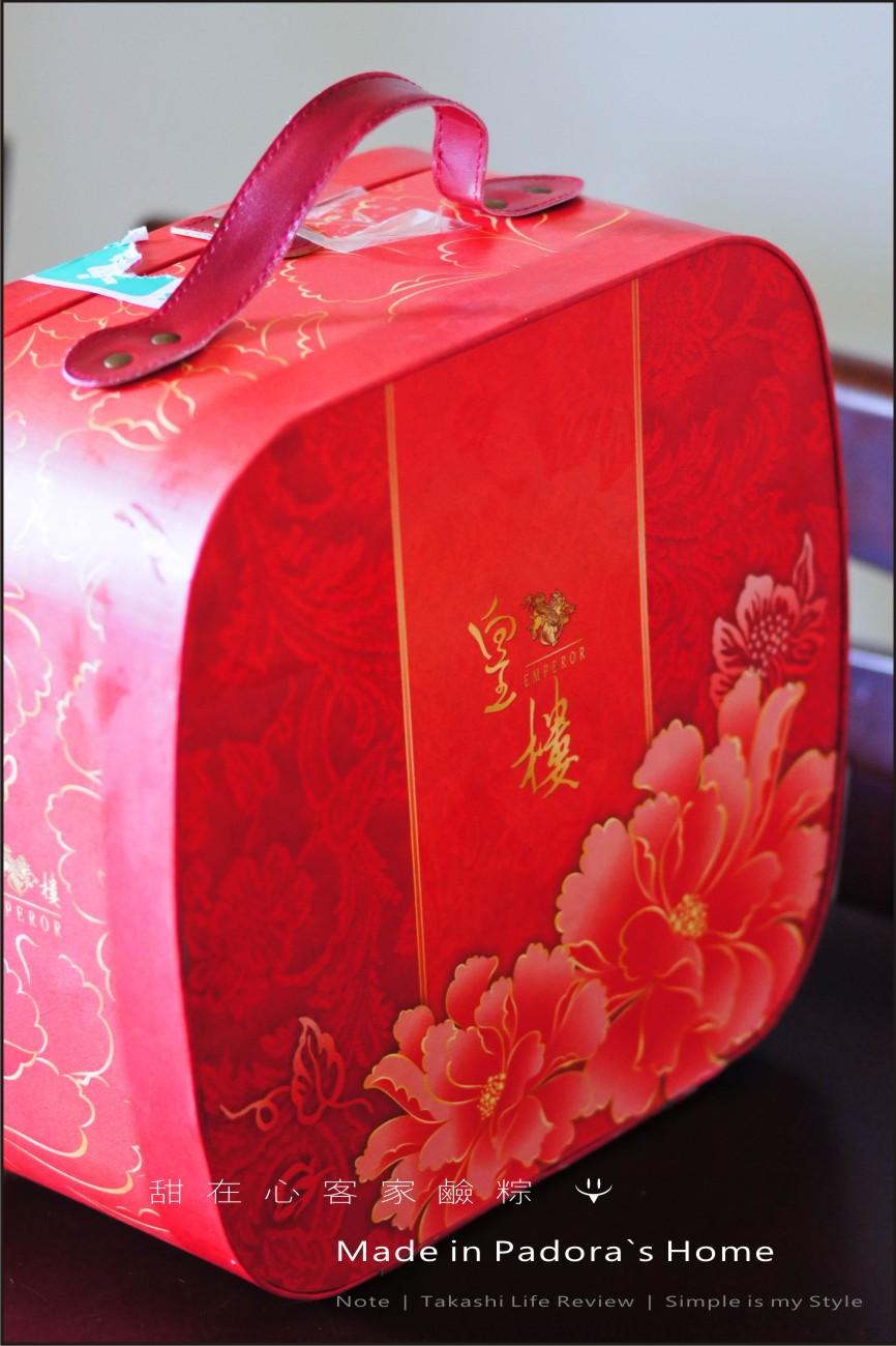 甜在心客家鹼粽-Pandora-2.jpg