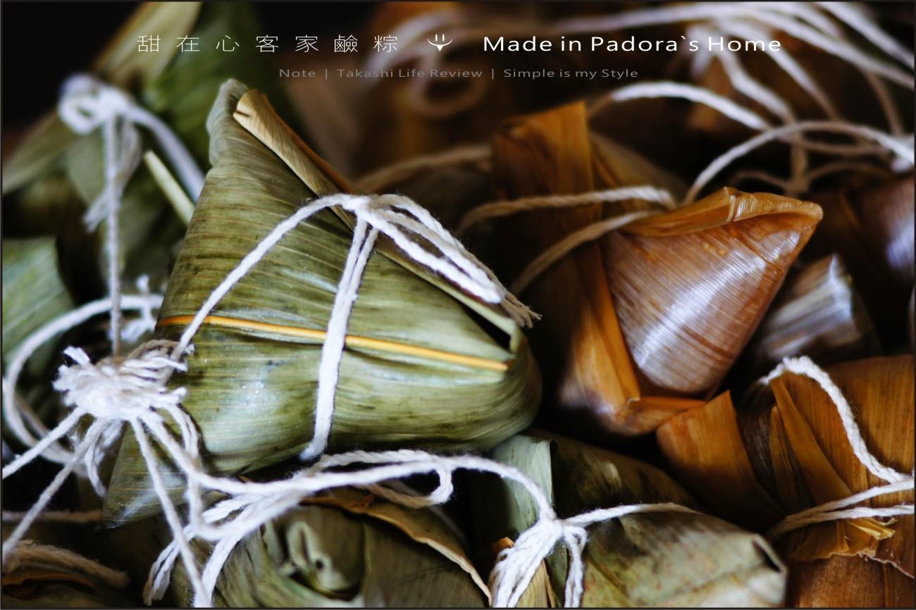 甜在心客家鹼粽-Pandora-6.jpg