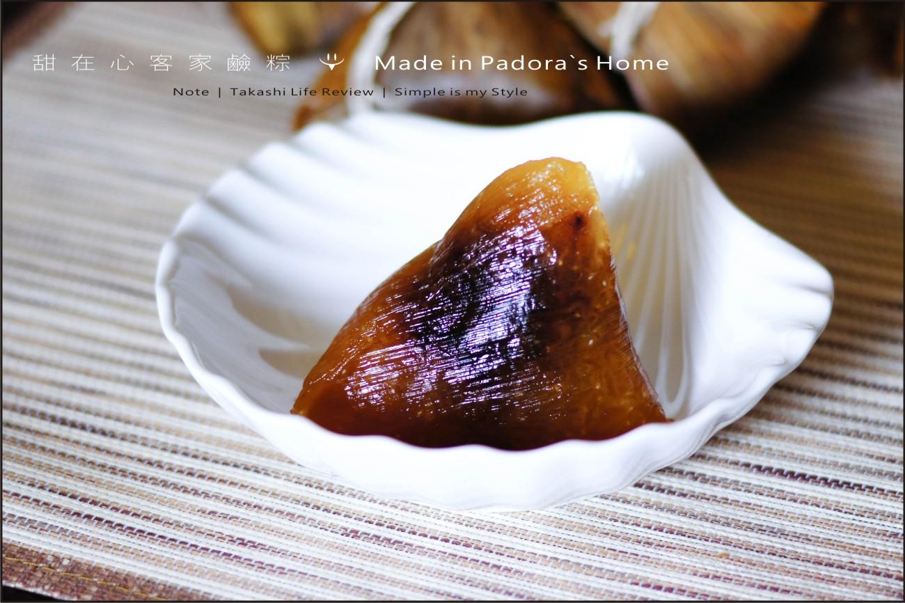 甜在心客家鹼粽-Pandora-10.jpg