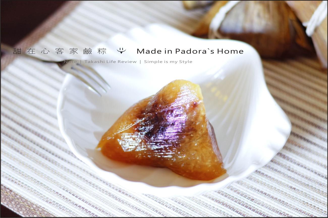 甜在心客家鹼粽-Pandora-12.jpg