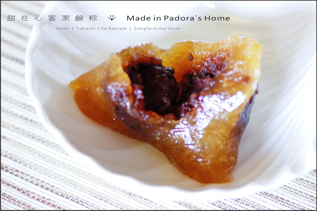 甜在心客家鹼粽-Pandora-13.jpg