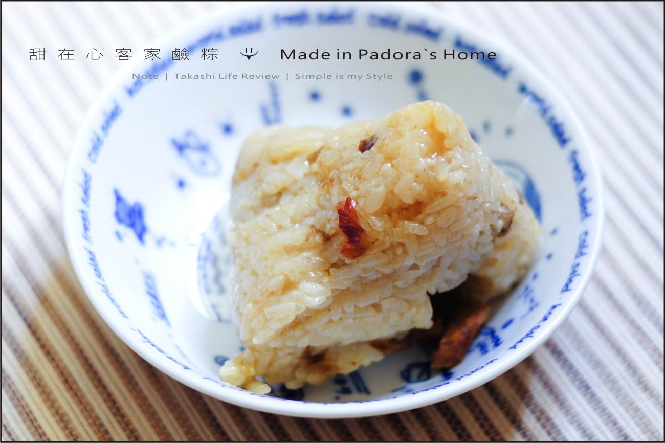 甜在心客家鹼粽-Pandora-16.jpg