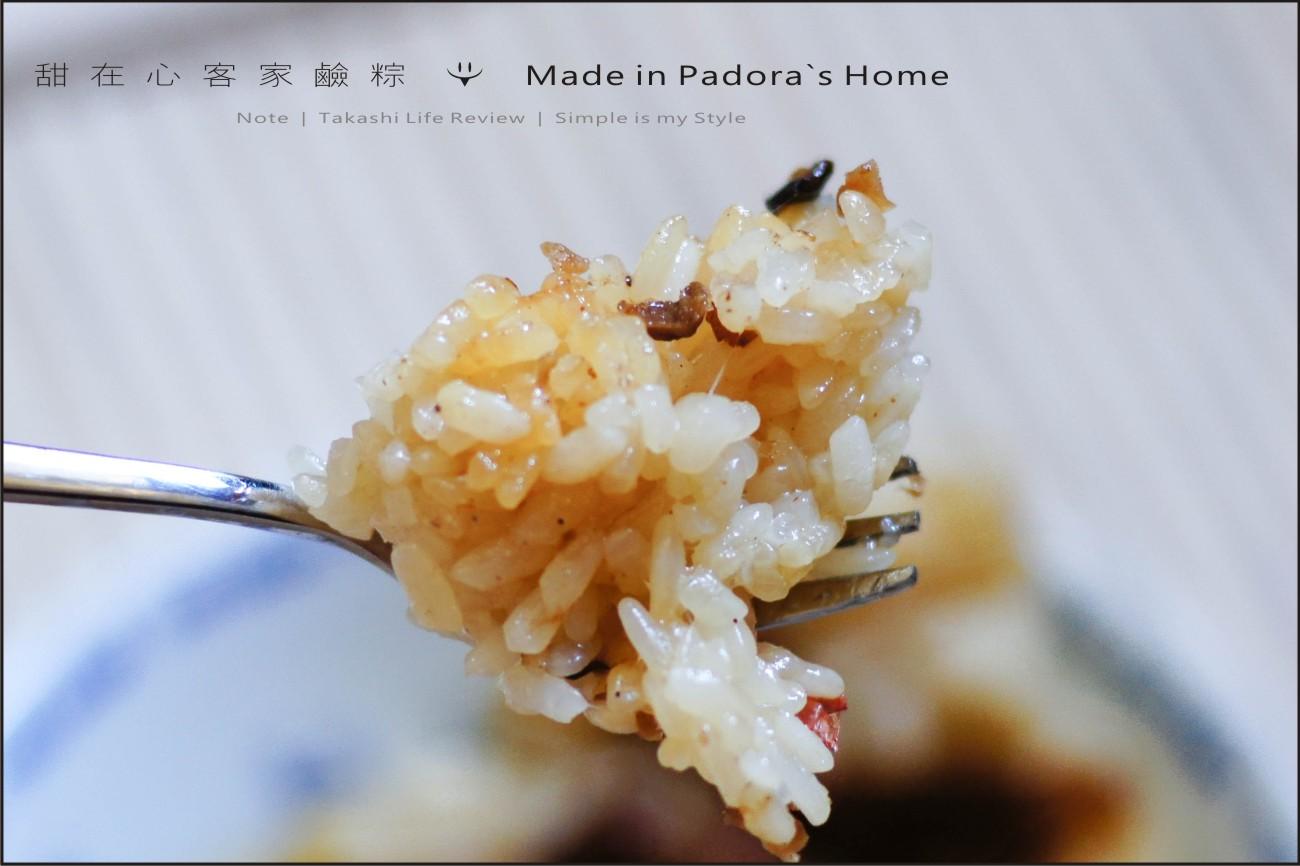 甜在心客家鹼粽-Pandora-18.jpg