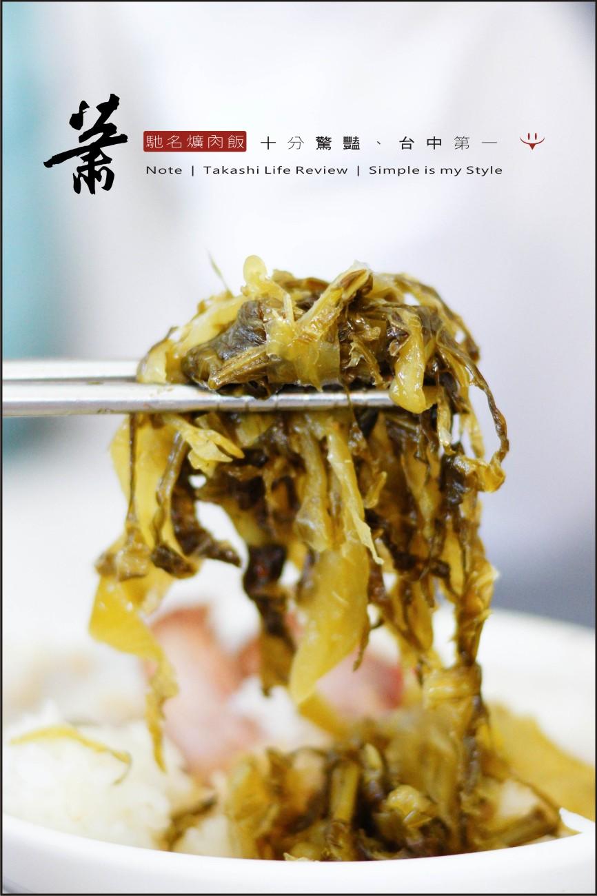 台中大智路-蕭-爌肉飯-7-1.jpg