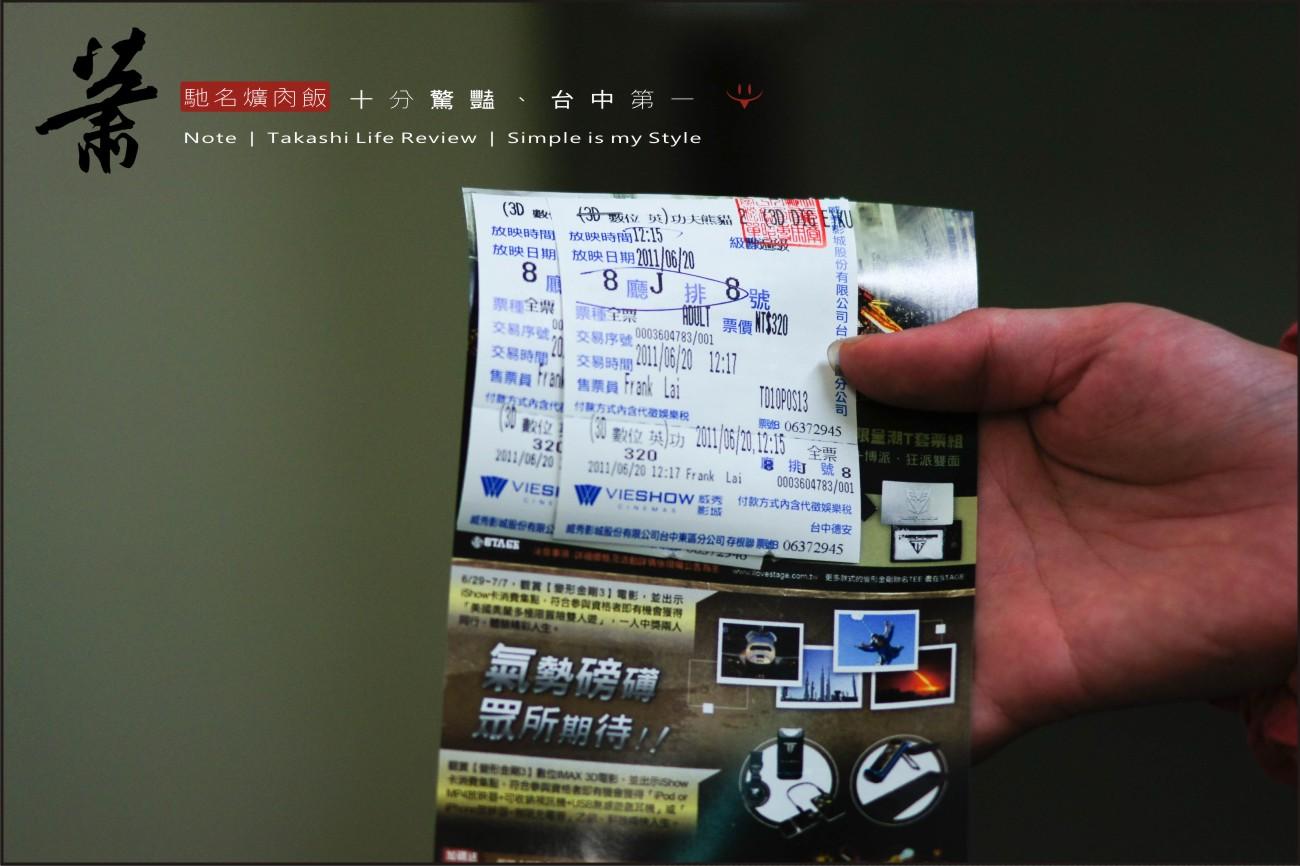 台中大智路-蕭-爌肉飯-14.jpg