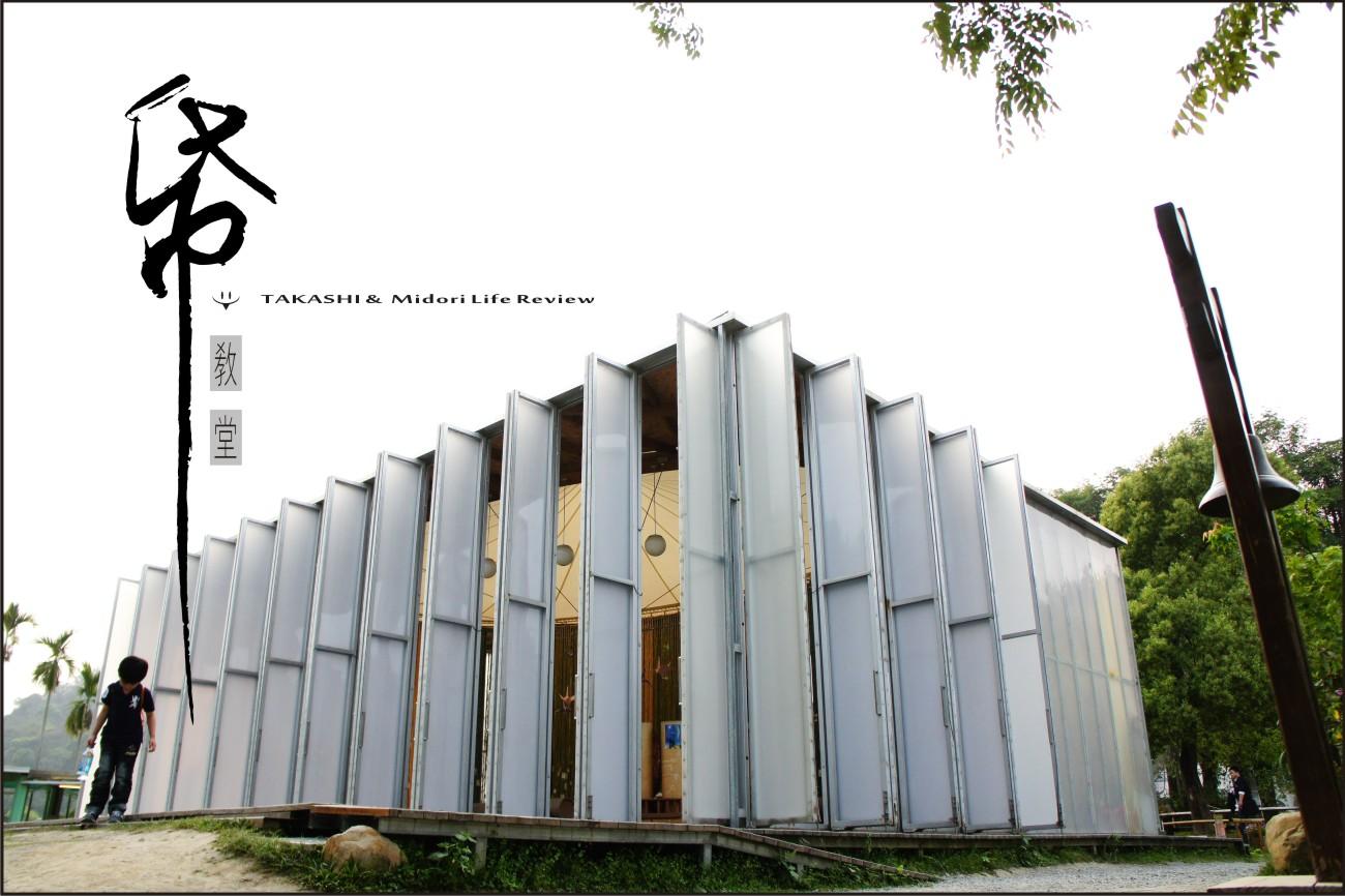 紙教堂-10-1.jpg