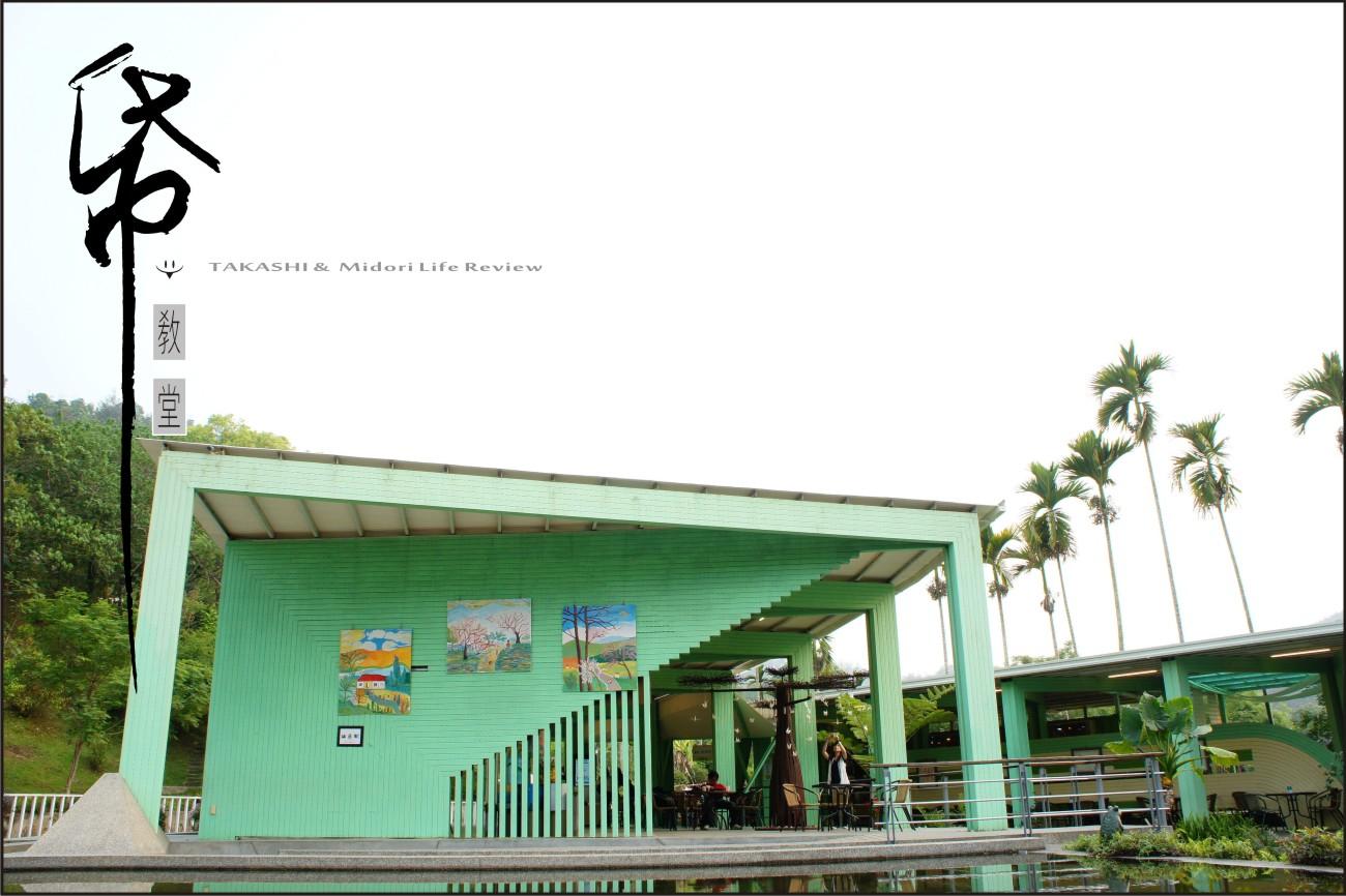 紙教堂-15-1.jpg