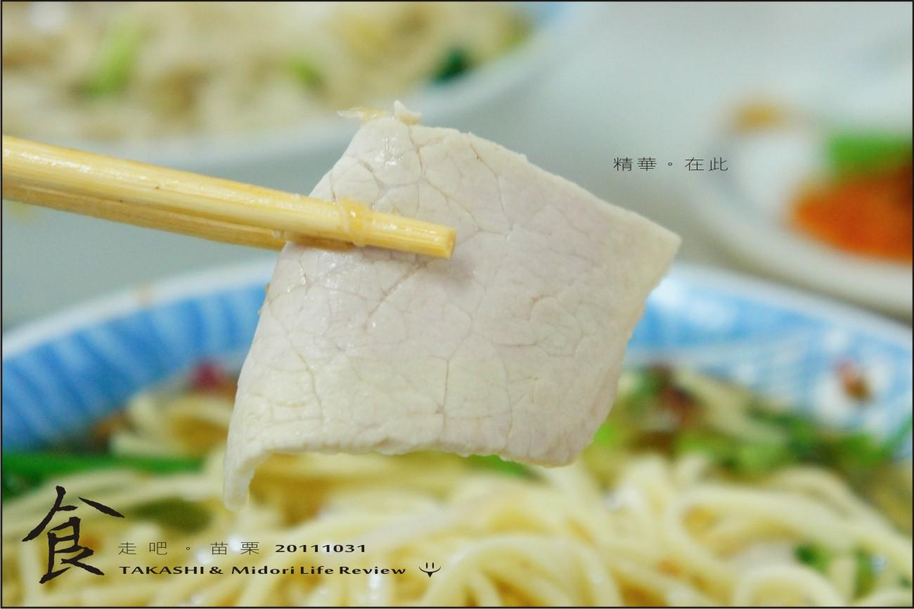 苗栗-金榜麵館-21.jpg