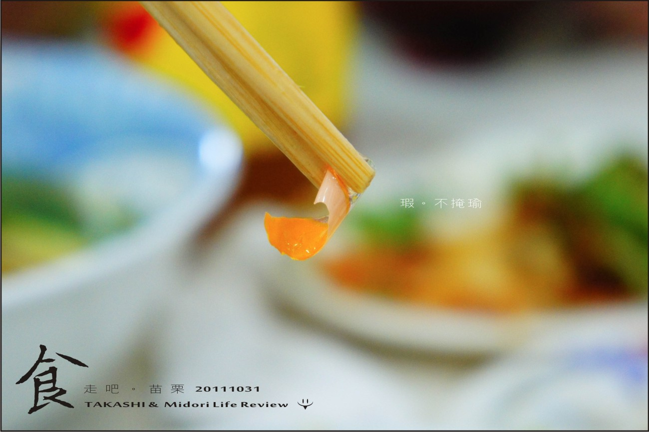 苗栗-金榜麵館-23.jpg
