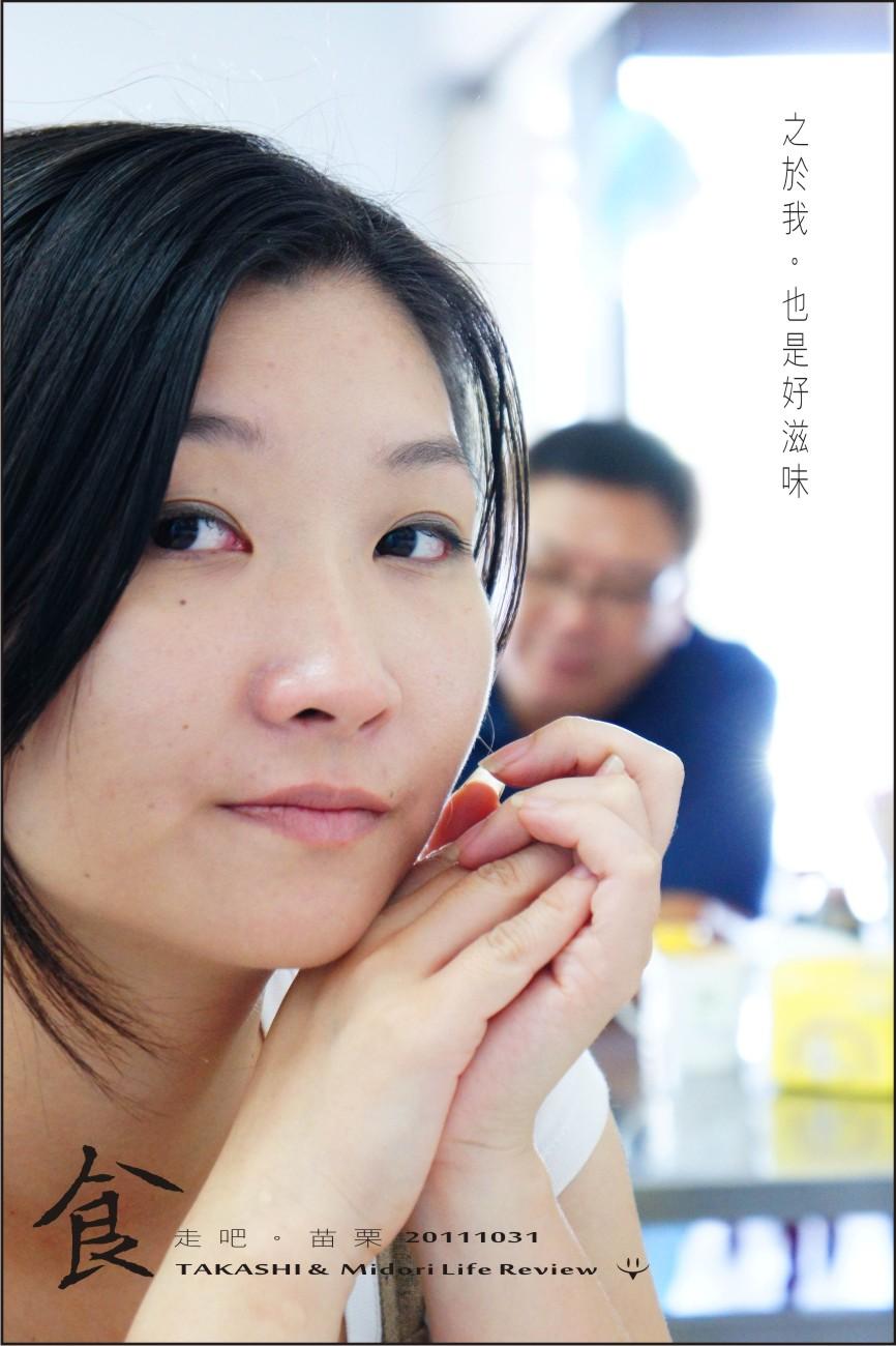 苗栗-金榜麵館-24.jpg
