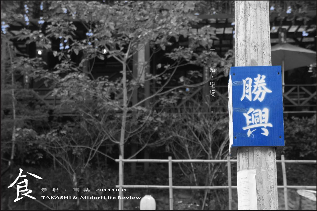苗栗-金榜麵館-25.jpg