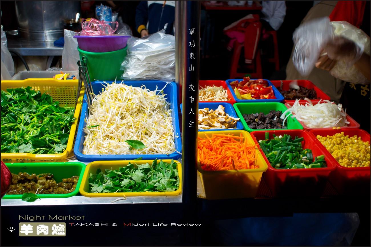 台中夜市羊肉爐-6.jpg