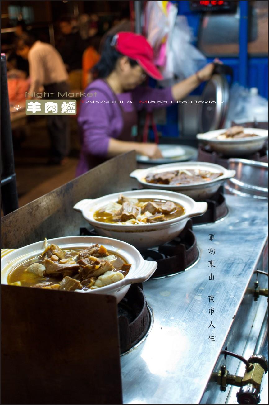 台中夜市羊肉爐-9-1.jpg