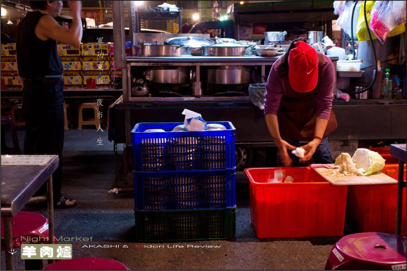 台中夜市羊肉爐-12.jpg