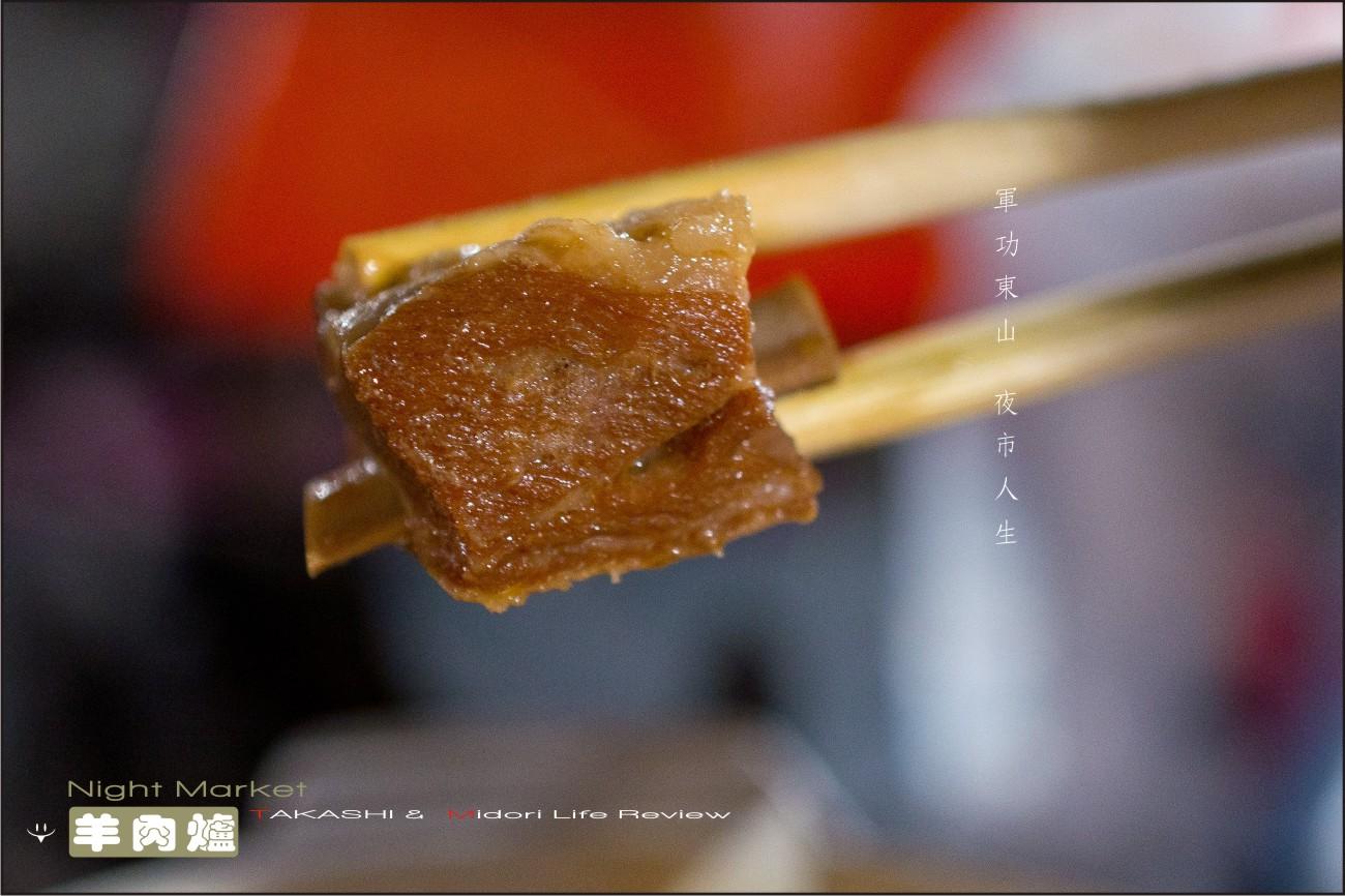 台中夜市羊肉爐-15.jpg