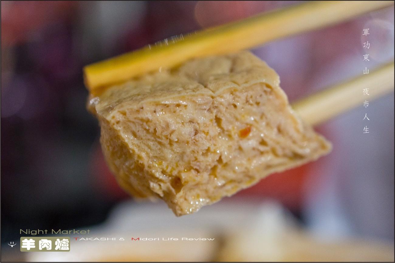 台中夜市羊肉爐-16.jpg