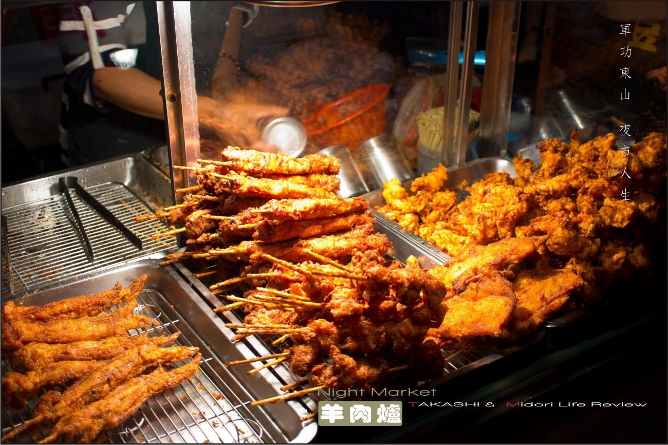 台中夜市羊肉爐-20.jpg