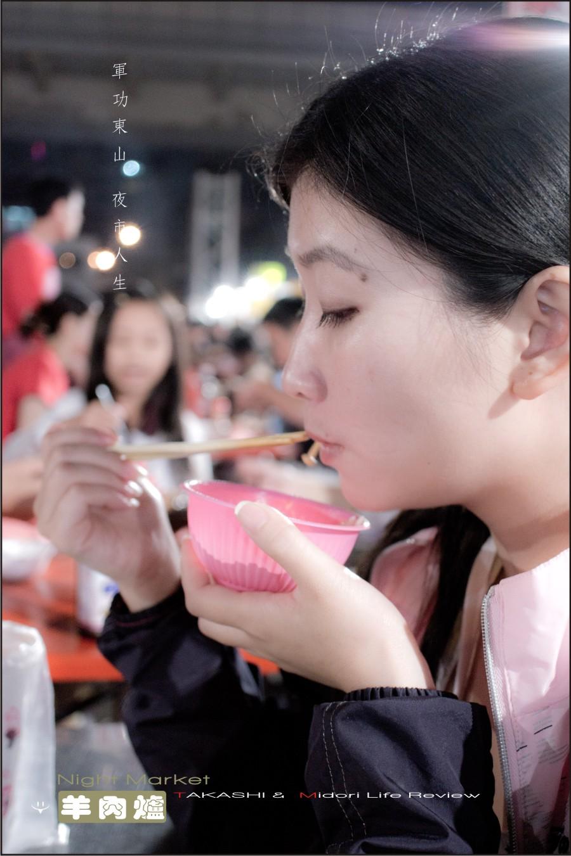 台中夜市羊肉爐-19.jpg