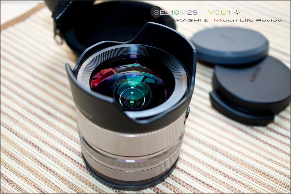 VCL-ECU1-7.jpg