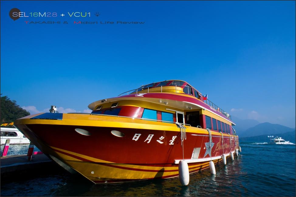VCL-ECU1-10.jpg