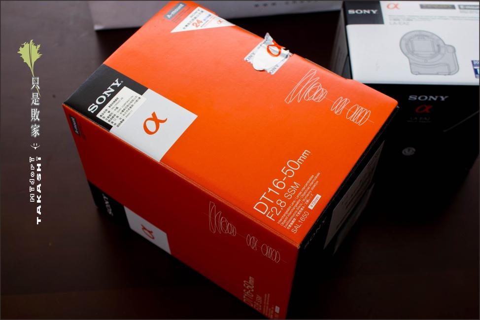 開箱-Sony DT1650。LA-EA2-3.jpg