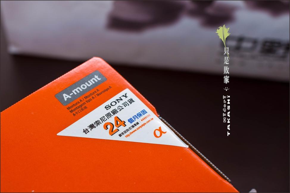 開箱-Sony DT1650。LA-EA2-5.jpg