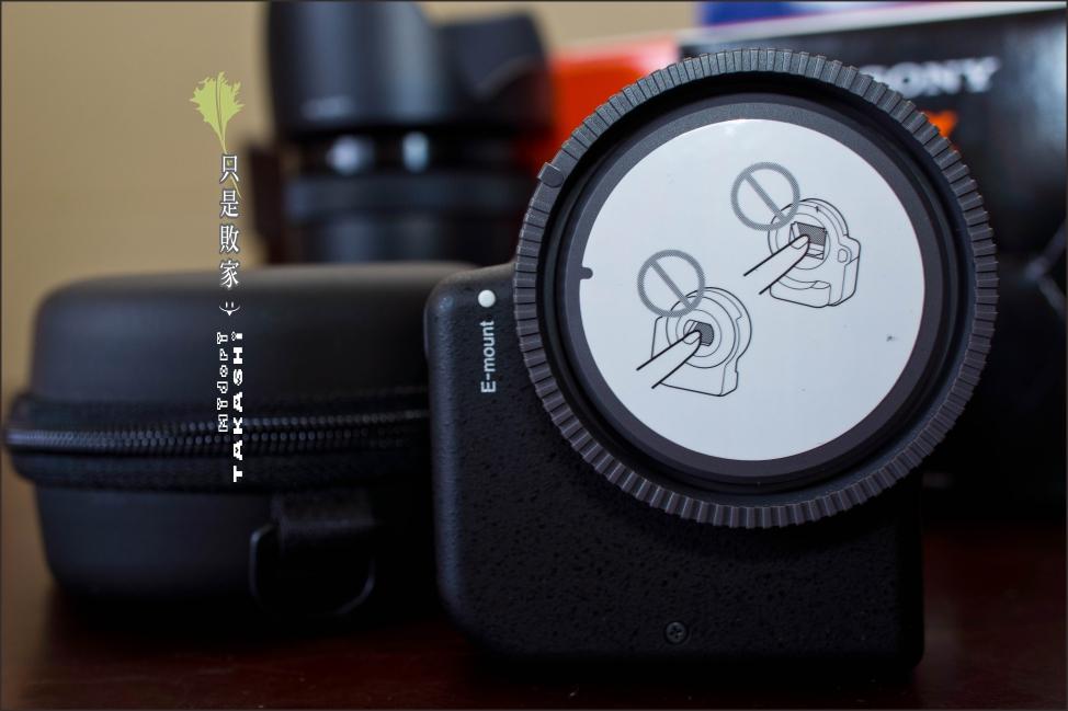 開箱-Sony DT1650。LA-EA2-27.jpg