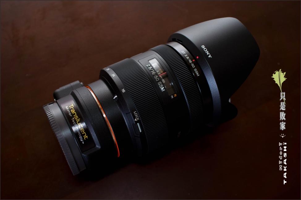 開箱-Sony DT1650。LA-EA2-32.jpg