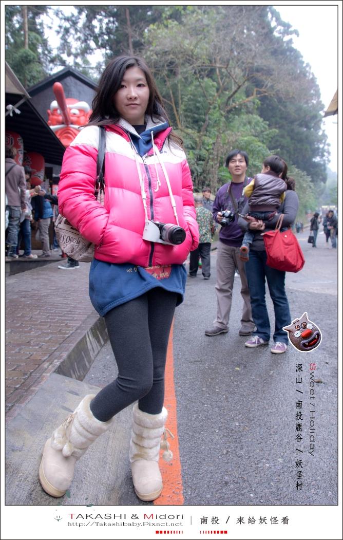 妖怪村-5.jpg