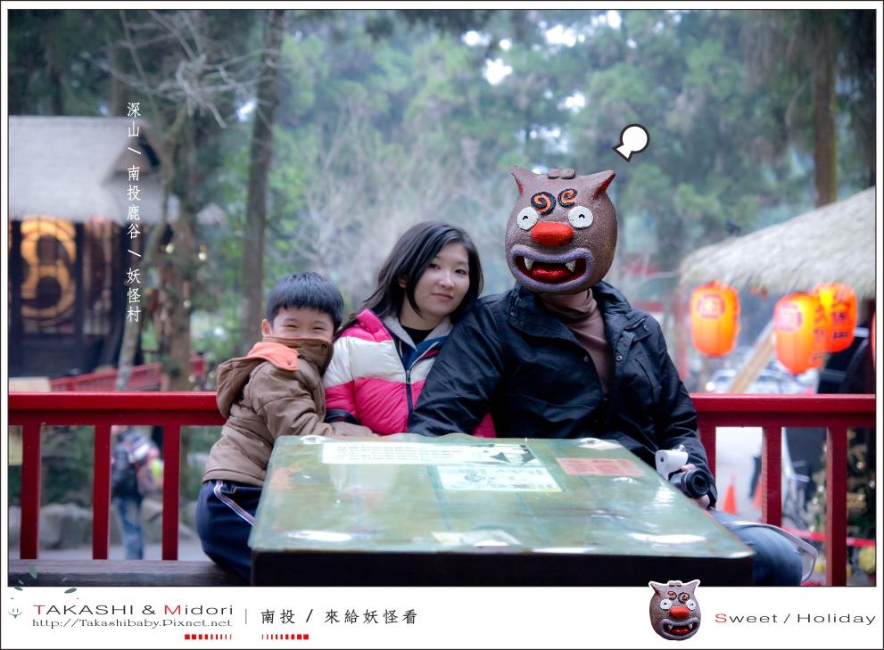 妖怪村-49-1.jpg