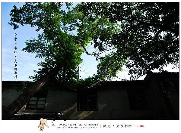 台中霧峰-光復新村-34.jpg
