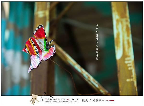 台中霧峰-光復新村-42.jpg