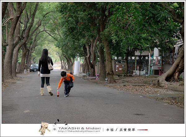 光復新村。玉蘭谷-5.jpg