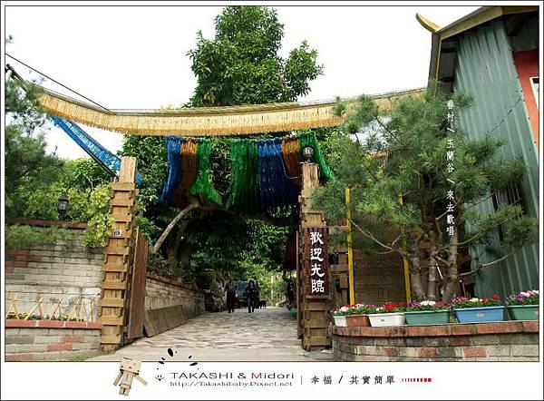 光復新村。玉蘭谷-37.jpg