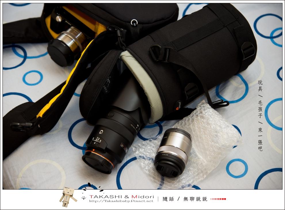 入手鏡頭袋-1.jpg