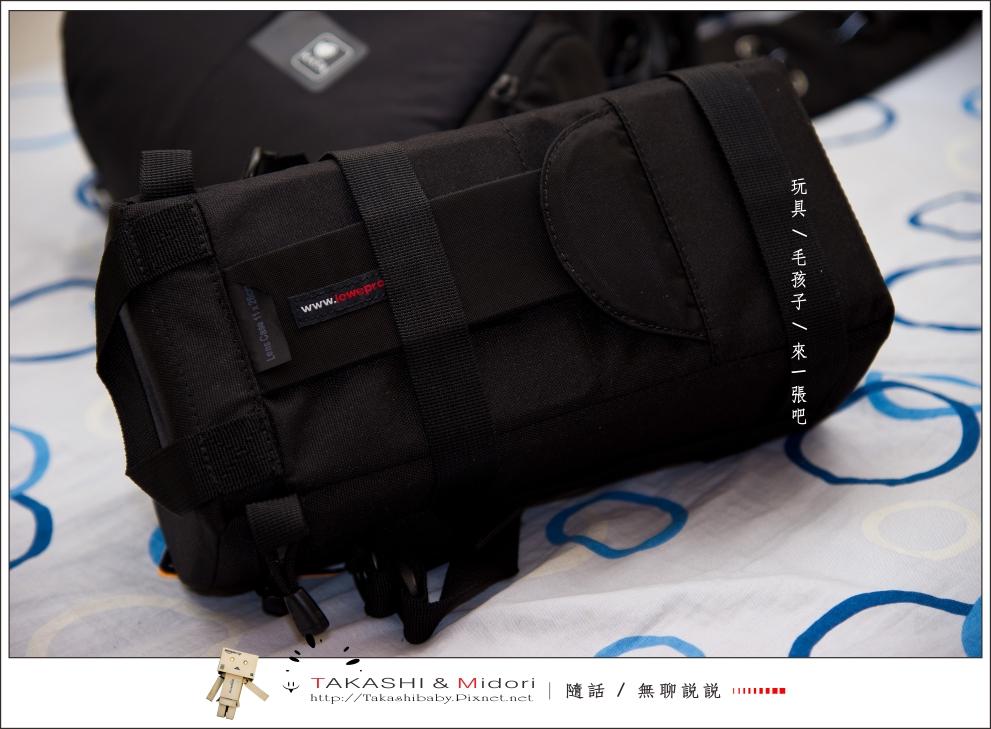 入手鏡頭袋-3.jpg