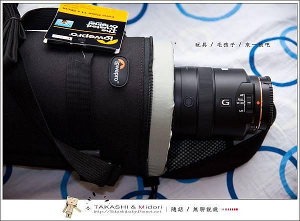 入手鏡頭袋-5.jpg