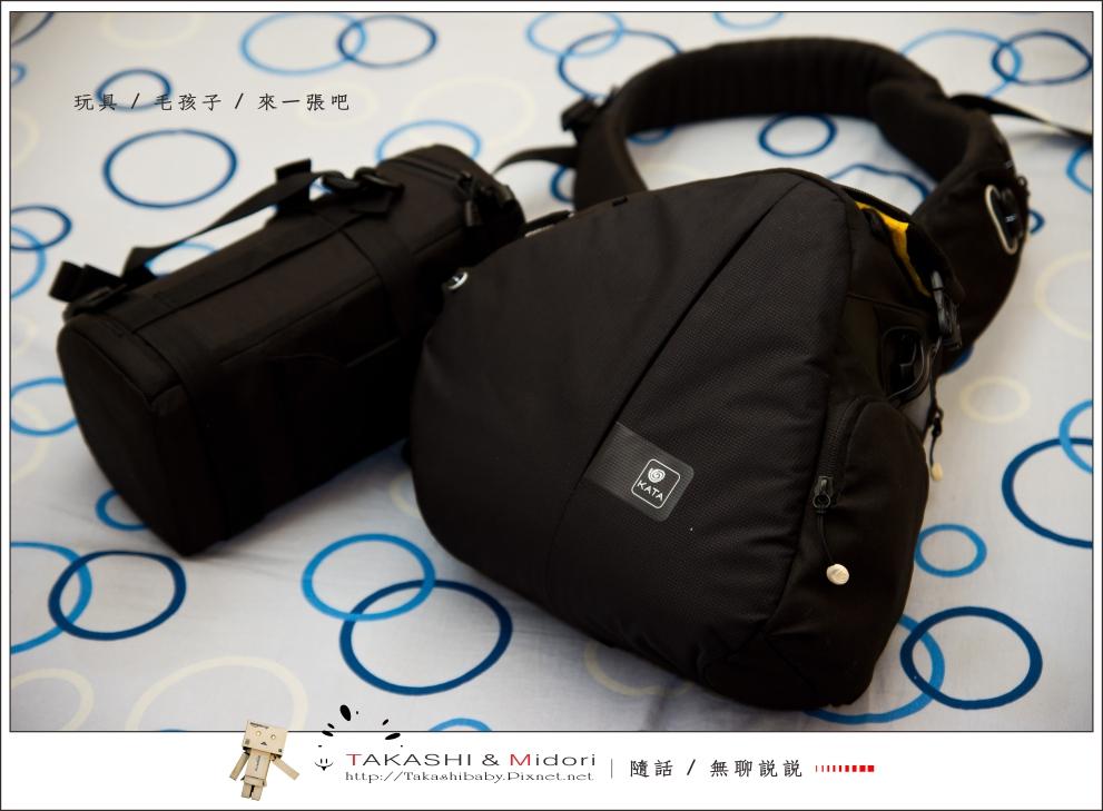 入手鏡頭袋-7.jpg