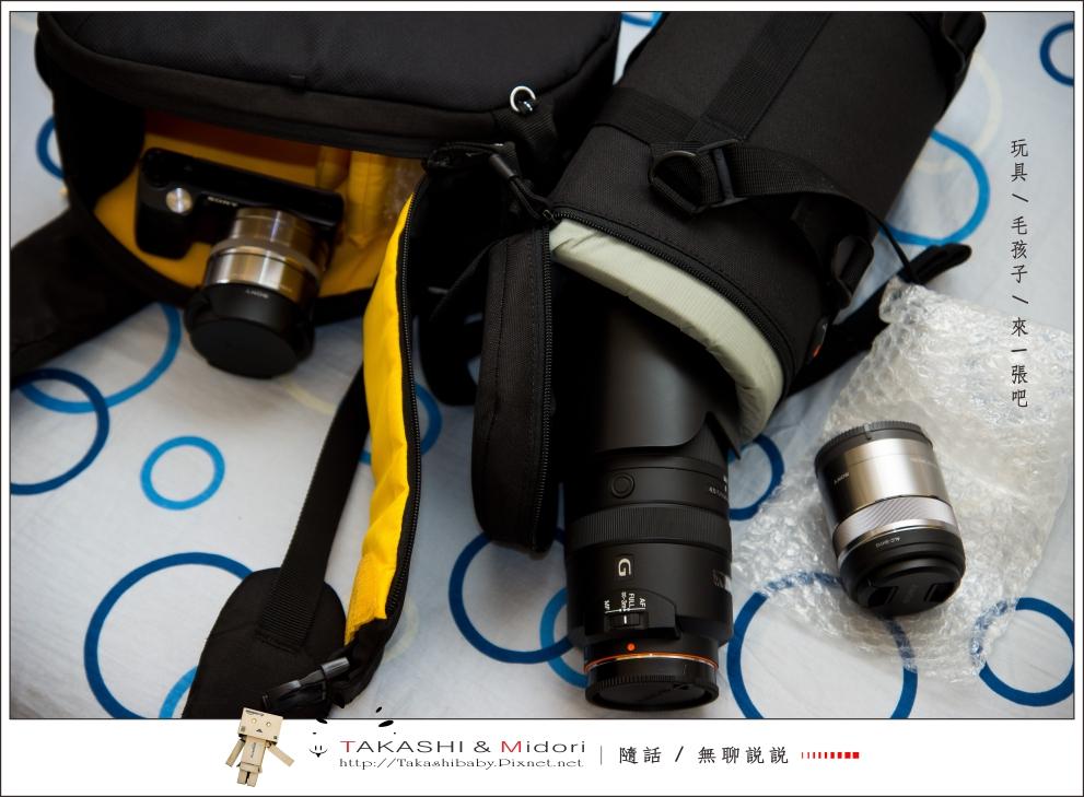 入手鏡頭袋-8.jpg