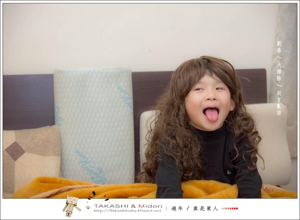 初春紀錄-8.jpg