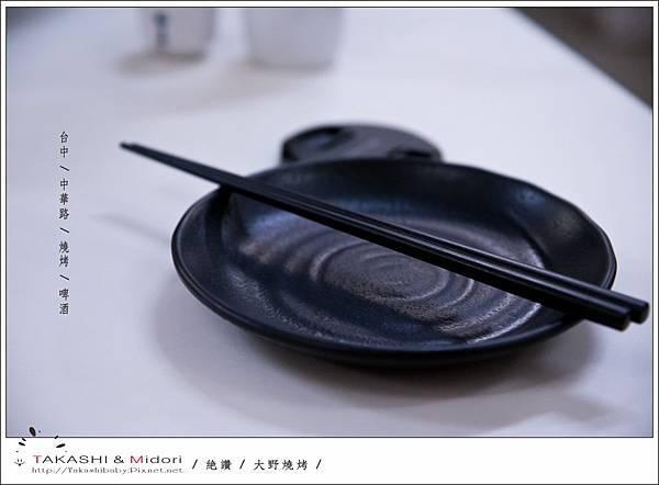 大野燒烤-8.jpg