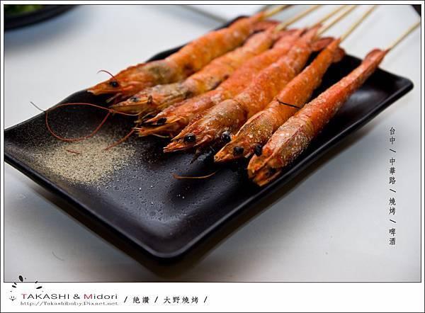 大野燒烤-15.jpg
