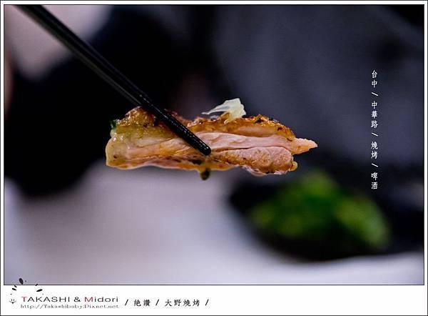 大野燒烤-18.jpg