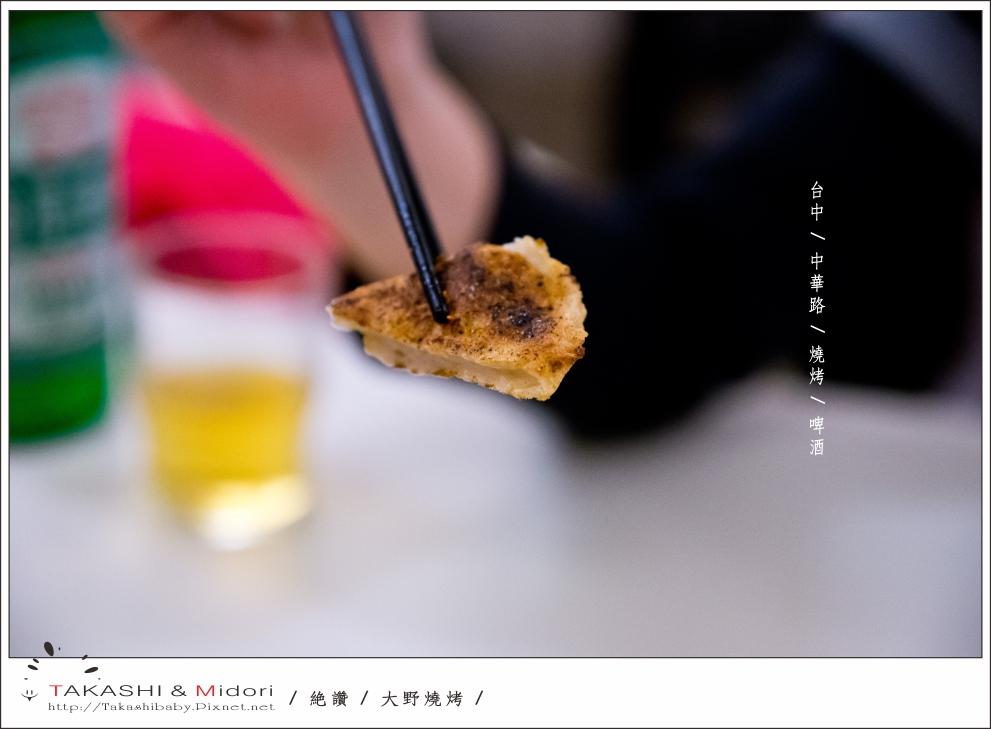 大野燒烤-20.jpg