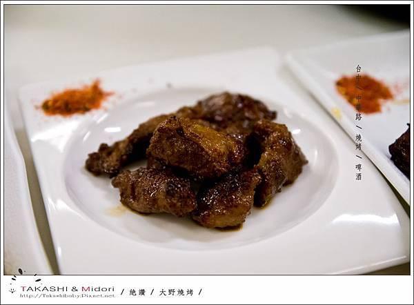大野燒烤-21.jpg