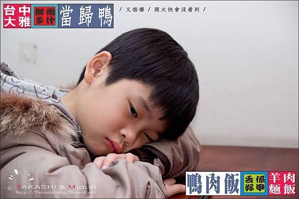 中清路好吃鴨肉飯-6.jpg
