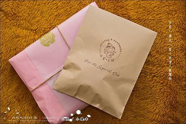 Midori-2012第一份情人節禮物-4.jpg