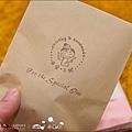 Midori-2012第一份情人節禮物-5.jpg