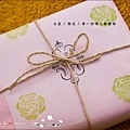 Midori-2012第一份情人節禮物-7.jpg
