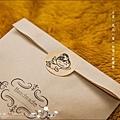 Midori-2012第一份情人節禮物-8.jpg
